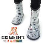 レインブーツ 長靴 キッズ 子供靴 おしゃれ 防寒 防水 レインシューズ 靴 レイングッズ 撥水加工 総柄 ショートブーツ Kids Foret DONOBAN MAMA