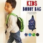 ショッピングKIDS Kids foret キッズフォーレ キッズ プリント ボディーバッグ