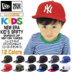 ショッピングニューエラ ニューエラ キッズ キャップ 帽子 NEWERA NY スナップバック 12カラー Kid's 9FIFTY 定番 送料無料