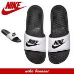 ショッピングNIKE NIKE ナイキ NIKE BENASSI JDI ナイキ ベナッシ / ホワイト 343880 サンダル シャワーサンダル ビーチサンダル メンズ ブランド