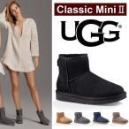 ショッピングII UGG クラシック ミニ II Classic Mini II 1016222 撥水・防汚性をプラスした新仕様モデル 2016AW ウィメンズ ugg ムートンブーツ レディース UGG Australia