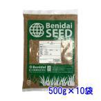 種子ホワイトクローバー5kg