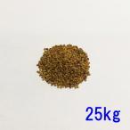 種子ホワイトクローバー25kg
