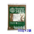 種子ホワイトクローバー1kg