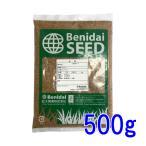 種子ホワイトクローバー 500g