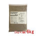 肥料 バーディーエース新1号 6kg(2kg×3袋)【ゴルフ場でも使用される芝生向け肥料】【※注意:発送不能地域有】
