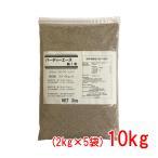 肥料バーディーエース新1号 10kg