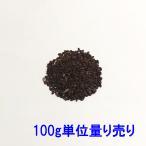 西洋芝 種子 センチピードグラス 100g 3〜10平米分