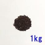 【送料無料】西洋芝 種子 センチピードグラス1kg【お徳用】30〜100平米分