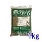 種子アカクローバー 1kg