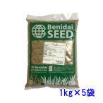 種子アカクローバー5kg