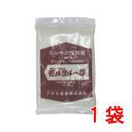 モルタル混和剤 モルタル一番 【1袋から!】【※注意:発送不能地域有】