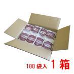 モルタル混和剤 モルタル一番100袋入 【送料無料】【※注意:発送不能地域有】