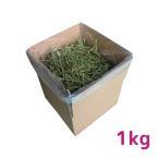 ショッピングうさぎ チモシーダブルプレス 1kg×1箱