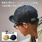 ビンテージ キャップ 帽子 アメカジ 野球帽 デニム ツイル ハット大きいサイズ 深め メンズ レディース カジュアル ファッション 大人気目玉商品