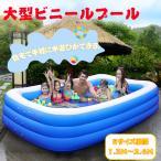ビニールプール 大型 家庭プール プール 3気室 クッション性 ベランダ 水あそび 子供 5サイズ展開 電動ポンプを追加で選べる