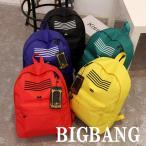 ショッピング韓流 ビッグバン リュックサック 韓流 BIGBANG デイパック A4 大容量 デイバッグ ビックバン グッズ メンズ レディース VIP/hiphop