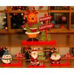 クリスマス雑貨 置物 木 サンタさんスノーマン  インテリア トナカイ 木製 北欧雑貨 クリスマス パーティー パーティーグッズ 雑貨 クリスマス飾り 装飾