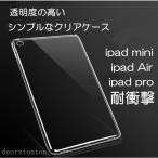 iPad mini4 ipad air ipad air2 ipad6 ipad5 ipadpro