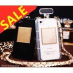 iphone7   iphone6  iphone7plus iphone6plus 香水 ケース カバー 香水型 香水瓶 スマホケース スマホ ケース