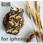 iPhone7  iphone7plus ケース  スマホケース スマホカバー つる 鶴 和柄 PC