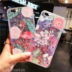 iphone7 iphone7plus iphone8 iphone8plus VIP  BIGBANG bigbang G-Dragon ikon 野球 iPhoneケース シリコン  KRUNK×iKON