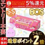 クリロン化成 驚異の防臭袋BOSベビー用 SS 200枚入