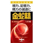 金蛇精(キンジャセイ)(糖衣錠)120錠 【第1類医薬品】摩耶堂製薬(株)