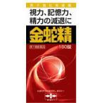 金蛇精(キンジャセイ)(糖衣錠)180錠 【第1類医薬品】