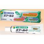 エプールG15g とびひ・めんちょうの化膿止め軟膏