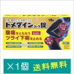 トメダインコーワ錠18錠【指定第2類医薬品】