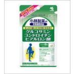 小林製薬の栄養補助食品グルコサミン コンドロイチン ヒアルロン酸 240粒