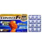 エスタックイブFT 12錠【指定第2類医薬品】