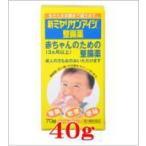 新ミヤリサンアイジ整腸薬 40g
