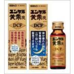 ユンケル黄帝液DCF30ml【第2類医薬品】