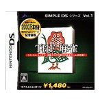 SIMPLE DS vol.1 麻雀 『廉価版』 DS ソフト NTR-P-AZMJ / 中古 ゲーム