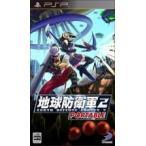 地球防衛軍2 PORTABLE 通常版 〔 PSP ソフト 〕《 中古 ゲーム 》