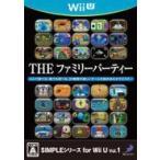 SIMPLEシリーズ for Wii U vol.1 THE ファミリーパーティー WiiU ソフト WUP-P-AFPJ / 中古 ゲーム
