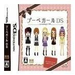 プーペガールDS DS ソフト NTR-P-B2PJ / 中古 ゲーム