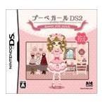 プーペガールDS2 スウィートピンクスタイル 通常版 DS ソフト NTR-P-B8JJ / 中古 ゲーム
