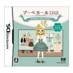 プーペガールDS2 エレガントミントスタイル 通常版 DS ソフト NTR-P-B8MJ / 中古 ゲーム