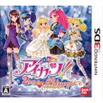 アイカツ 2人のmy princess(マイプリンセス) 3DS ソフト CTR-P-BAKJ / 中古 ゲーム