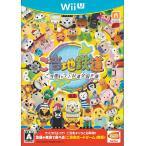 ご当地鉄道 ご当地キャラと日本全国の旅 〔 WiiU ソフト 〕《 中古 ゲーム 》