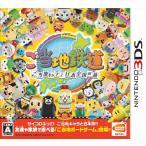 ご当地鉄道 ご当地キャラと日本全国の旅 〔 3DS ソフト 〕《 中古 ゲーム 》