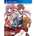 咲 Saki 全国編 通常版 PSVita ソフト VLJM-30134 / 中古 ゲーム