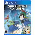 デジモンストーリー サイバースルゥース ハッカーズメモリー PS4 / 中古 ゲーム