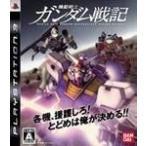 機動戦士ガンダム戦記 PS3 ソフト BLJS-10050 / 中古 ゲーム