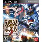 ガンダム無双3 PS3 ソフト BLJM-60300 / 中古 ゲーム