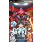 ヱヴァンゲリヲン 新劇場版 サウンドインパクト 通常版 PSP ソフト ULJS-00408 / 中古 ゲーム