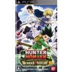 ハンター×ハンター HUNTER×HUNTER ワンダーアドベンチャー PSP ソフト ULJS-00519 / 中古 ゲーム